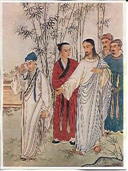 ChineseJesus